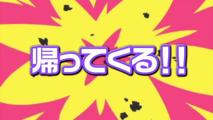 TVアニメ「てーきゅう」2期 PV コミックス最新④巻は6月 (2)