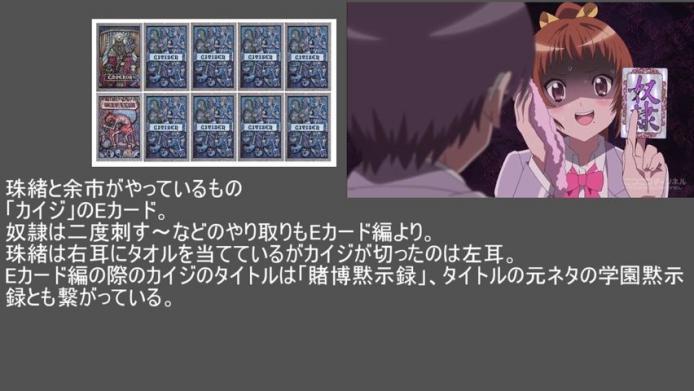 sm21115818 - ニャル子さんW第九話ネタ解説動画.mp4_000177233