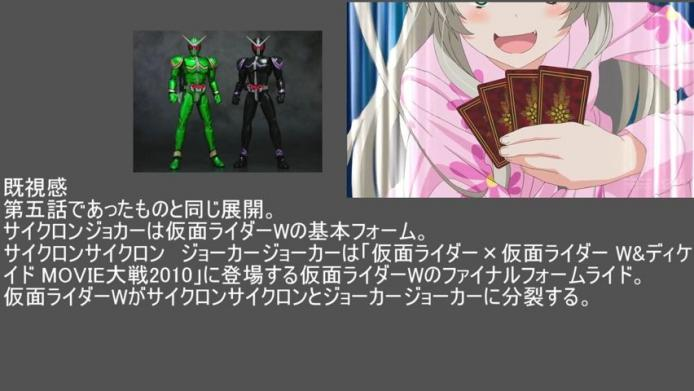 sm21115818 - ニャル子さんW第九話ネタ解説動画.mp4_000022233
