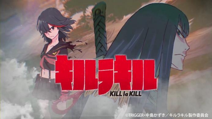 「キルラキル」TVスポット第2弾.720p.mp4_000028862