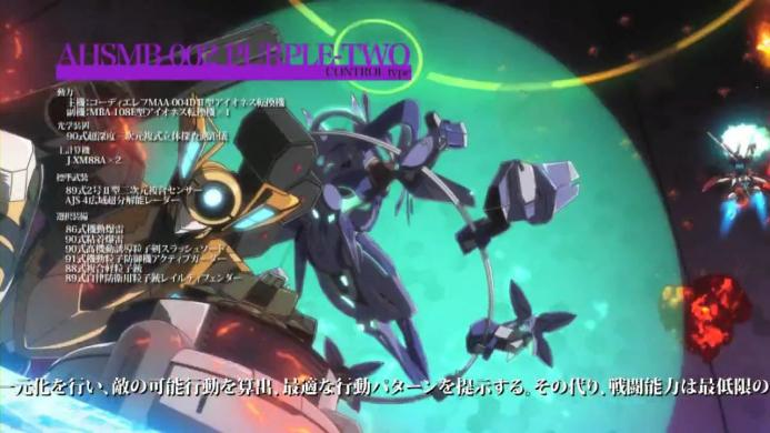 AHSMB BATTLE DIGEST<アッシュ バトルダイジェスト>Version quot;PURPLE TWOquot; /「銀河機攻隊マジェスティックプリンス」.720p.mp4_000042542