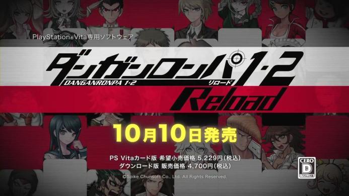 PS Vita ダンガンロンパ1・2 Reload テレビCM.720p.mp4_000023890