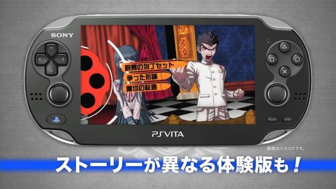PS Vita ダンガンロンパ1・2 Reload テレビCM.720p.mp4_000018685