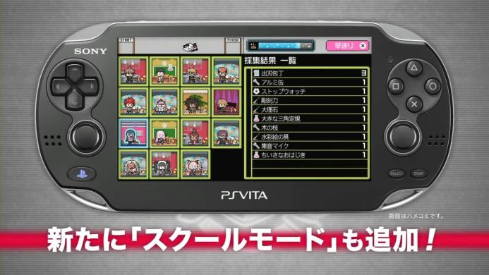 PS Vita ダンガンロンパ1・2 Reload テレビCM.720p.mp4_000016916