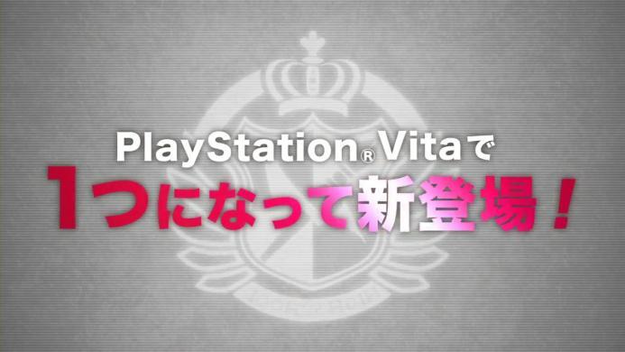 PS Vita ダンガンロンパ1・2 Reload テレビCM.720p.mp4_000014047