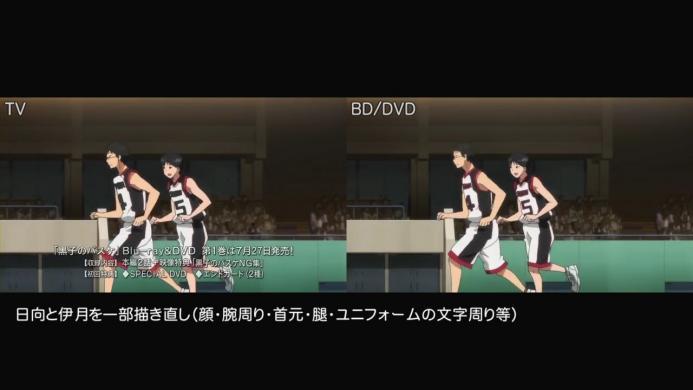 sm21301594 - 【黒子のバスケ】TV放送版とBD/DVD版の比較 第4巻.mp4_000031906