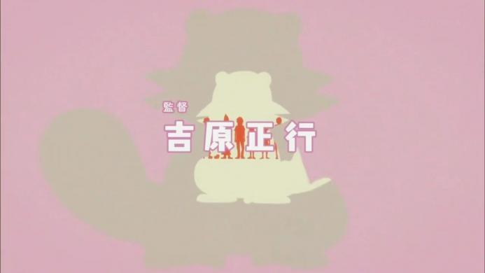 2013年夏アニメ 有頂天家族 uchoten kazoku OP 「有頂天人生」 1080p.720p.mp4_000085933