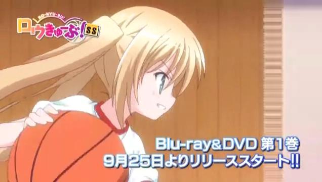 ロウきゅーぶ!SS 第1巻 Blu-rayamp;DVD 発売告知PV.360p.webm_000011303