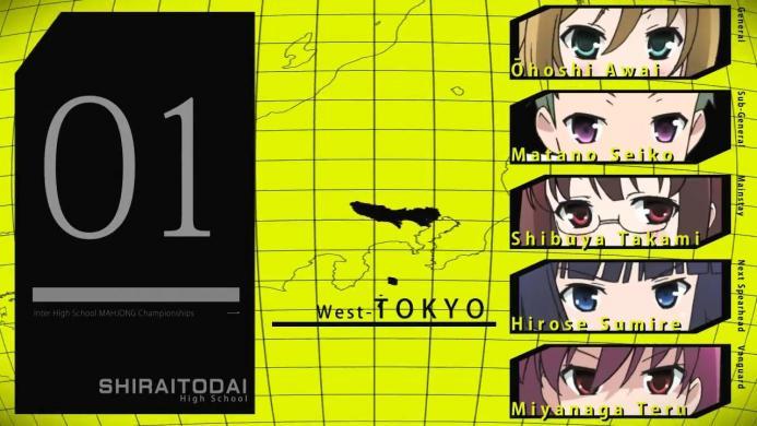 『咲-Saki- 阿知賀編 episode of side-A Portable』OP.720p.mp4_000051951