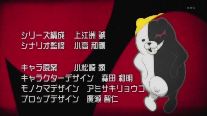 Dangan Ronpa The Animation Opening.720p.mp4_000039456