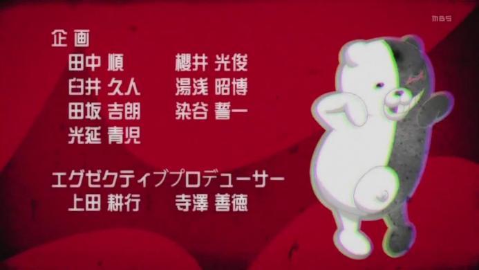 Dangan Ronpa The Animation Opening.720p.mp4_000036745