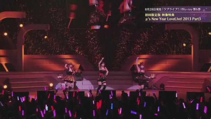 【試聴動画】μ#39;s New Year Lovelive! 2013 Part3.720p.mp4_000073106
