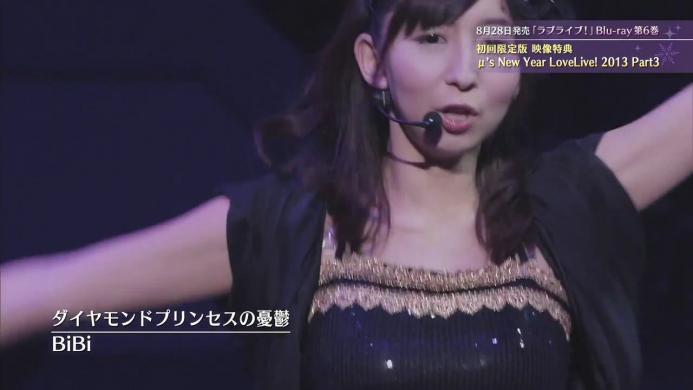 【試聴動画】μ#39;s New Year Lovelive! 2013 Part3.720p.mp4_000005405