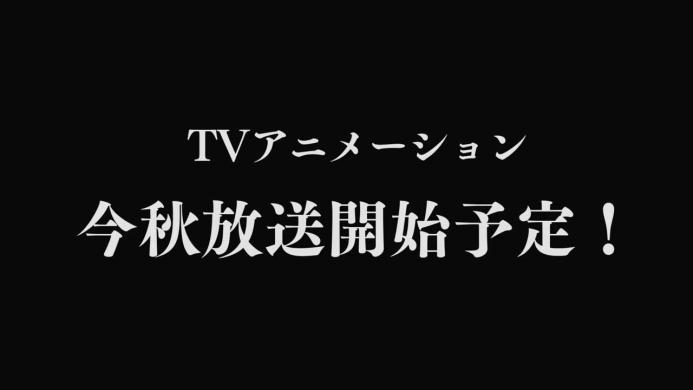 『蒼き鋼のアルペジオ ーアルス・ノヴァー』PV第2弾!群像・イオナver.720p.mp4_000033099