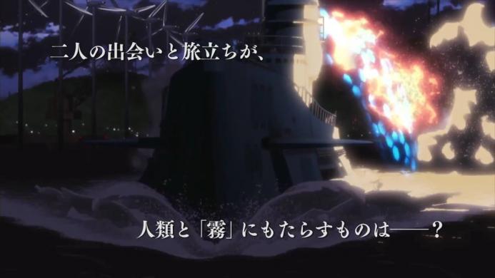 『蒼き鋼のアルペジオ ーアルス・ノヴァー』PV第2弾!群像・イオナver.720p.mp4_000027994
