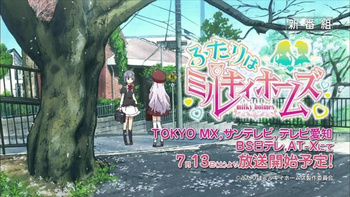 TVアニメ「ふたりはミルキィホームズ」番宣CM.720p.mp4_000012637