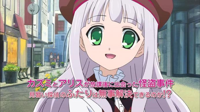 TVアニメ「ふたりはミルキィホームズ」番宣CM.720p.mp4_000006715
