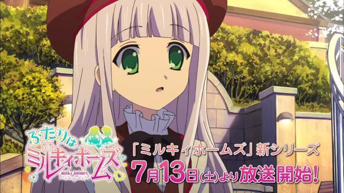 TVアニメ「ふたりはミルキィホームズ」番宣CM.720p.mp4_000003253