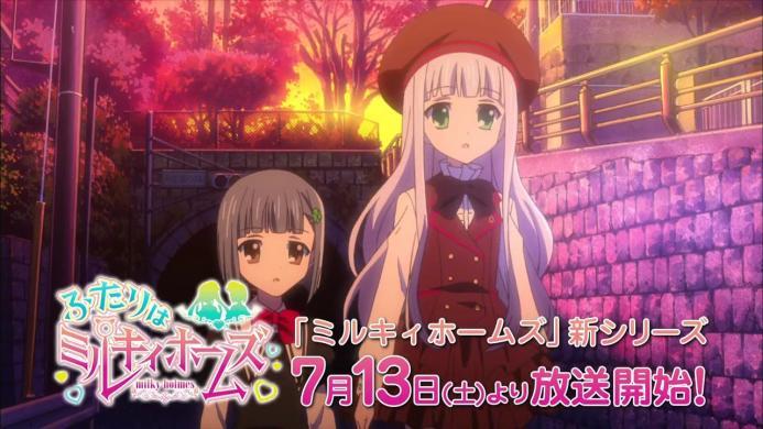 TVアニメ「ふたりはミルキィホームズ」番宣CM.720p.mp4_000001960