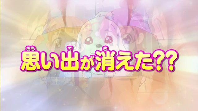 『映画 ドキドキ! プリキュア マナ結婚!!未来につなぐ希望のドレス』予告ムービー.flv_000011594