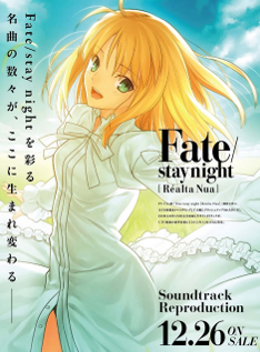 Fate/stay night [Realta Nua] Soundtrack Reproduction