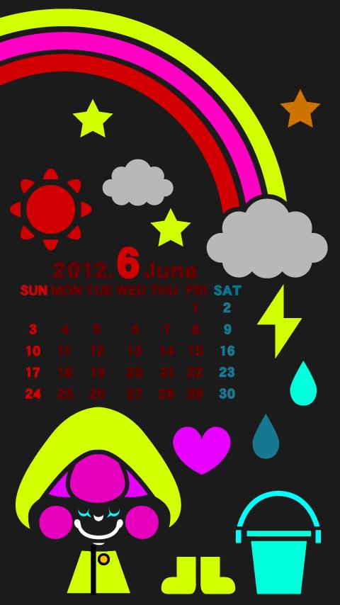 2012_6月カレンダー