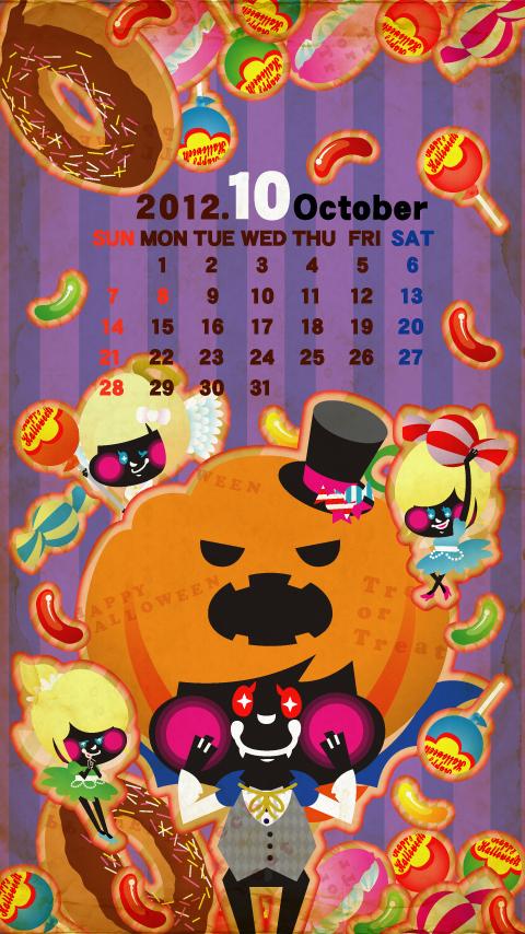 2012_10月カレンダー_01