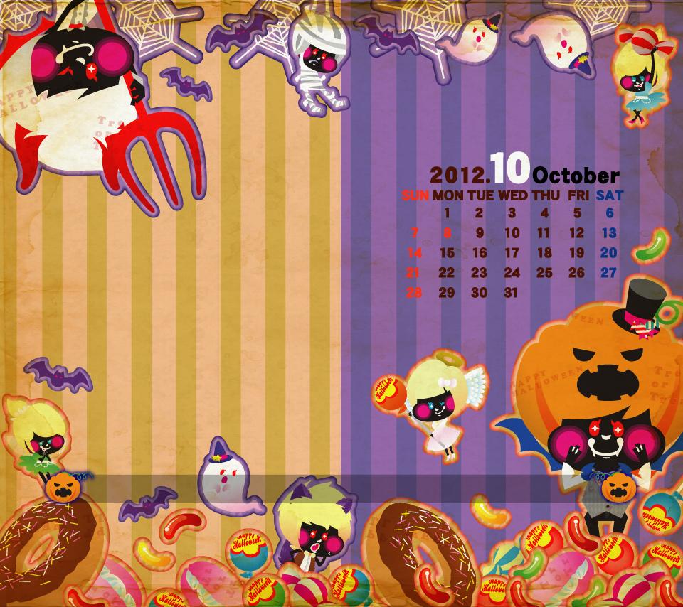2012_10月カレンダースマホカレンダーあり
