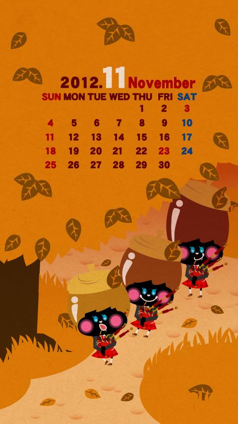 2012_11月カレンダー