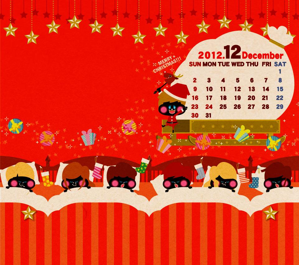 2012_12月カレンダースマホ
