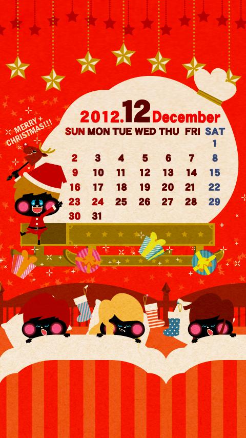 2012_12月カレンダー