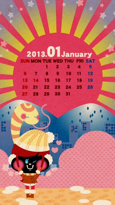 2013_01月カレンダー