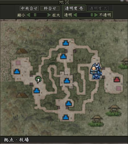 拠点戦地図