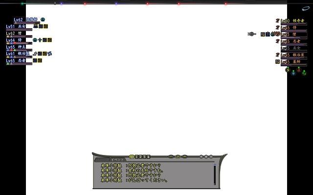 nobol 2012-06-14 20-11-34-973