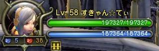 すきゃん58才
