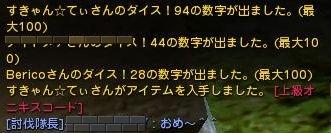 1106HC1