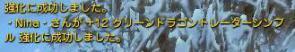 DN 2012-12-27 22-28-36 Thu