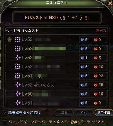FUPT.jpg