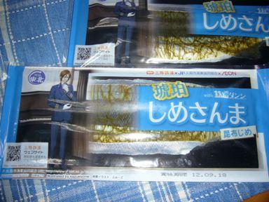 010_20120830233022.jpg