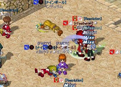 オニキス参戦!