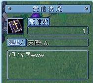 トマトジュースMixMaster_672