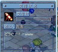 丸吉MixMaster_663