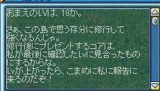 18LvMixMaster_682
