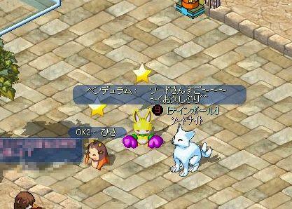 久ソードMixMaster_701