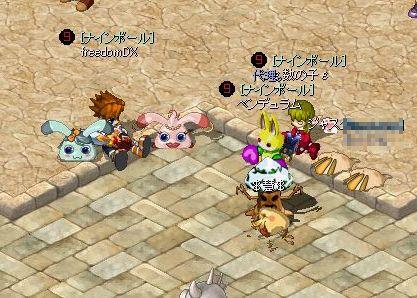 千本桜MixMaster_657