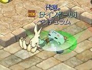 ミミ寝顔MixMaster_700