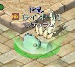 ミミ寝姿MixMaster_701