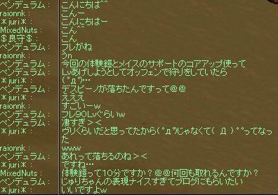 ナイス表現MixMaster_604