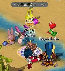 エモーションMixMaster_16