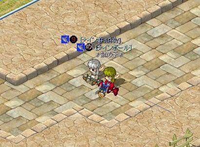 紅白こんびMixMaster_482
